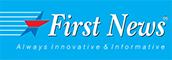 Firstnews